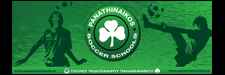 Panathinaikos Soccer Schools